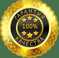 Гарантии WoTLab.ru