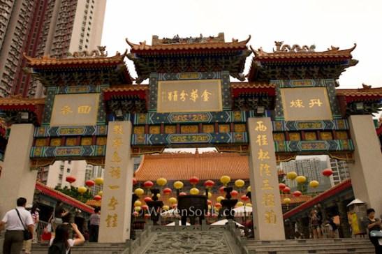 HK-Temple--1