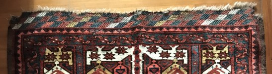 Old Beshir Rug with Ikat Motif
