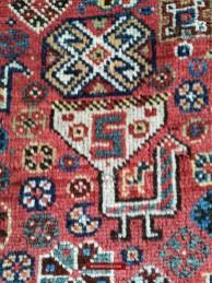 Antique Shekarlu Qashqai Rug with Animals