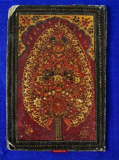 1404 Antique Persian Manuscript Cover