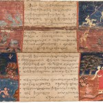 ANTIQUE BUDDHIST THAI PHRA MALAI MANUSCRIPT 17th - 18th c