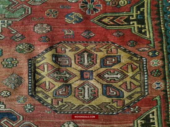 1413 Antique Kuba Soumac Sumakh Sumac Konaghend traditional village rug