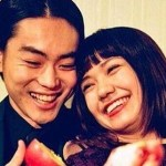 二階堂ふみ菅田将暉と密会?!共演の山崎賢人と付き合ってる?
