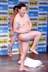 出典:bunkatsushin.com/