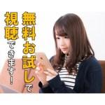 孤食ロボット1話 動画を無料視聴する方法2つ!PandoraTVはダメ。