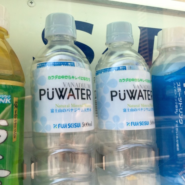 funny japanese product names 2