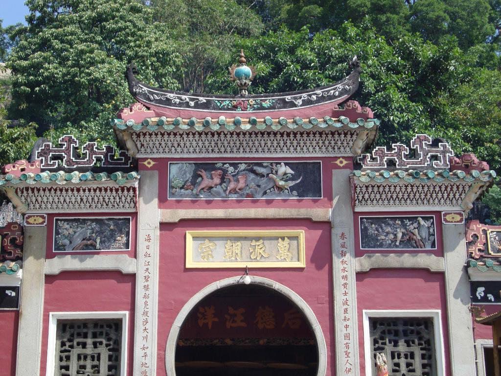 A Ma Temple, Macau - by Lyn Gateley - lyng883:Flickr