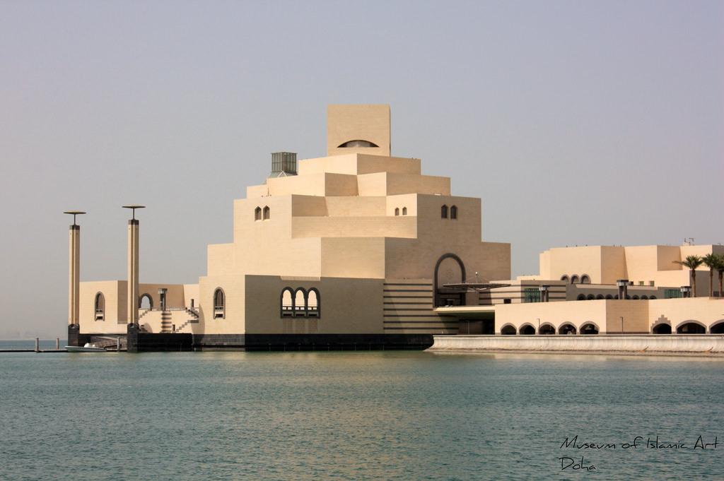 The Museum of Islamic Arts, Doha - by Jan Smith - jemasmith :Flickr