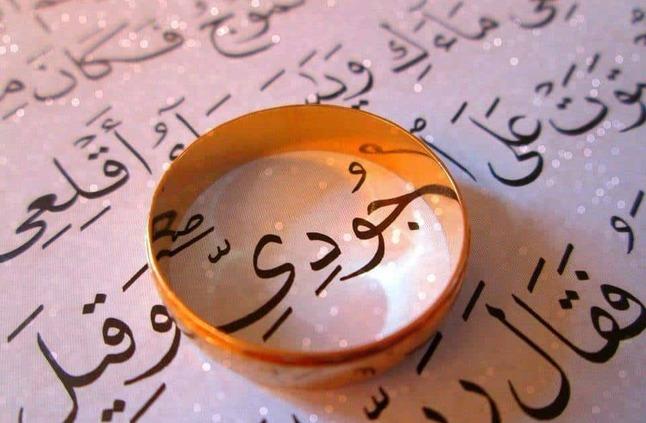 اسماء بنات اسلامية 2020 البنات و اجمل الاسماء الاسلامية اغراء قلوب