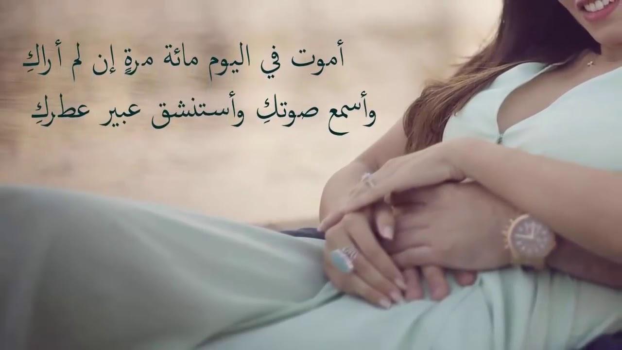 كلام حب للحبيب قبل النوم احلى عبارات الغزل والغرام اغراء