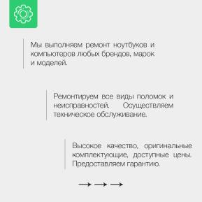 Рекламная компания ArtPro Service в Instagram