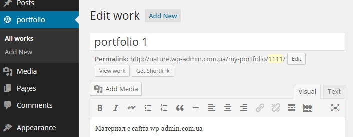 wordpres add new button post