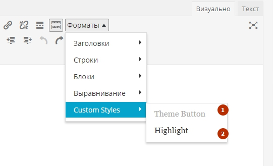 Добавление нового подменю в wordpress