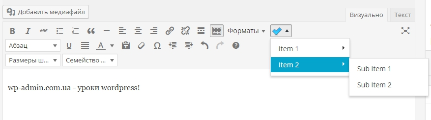 tinymce editor dropdown menu wordpress