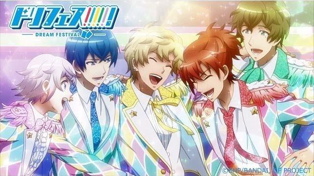 Anime Idols