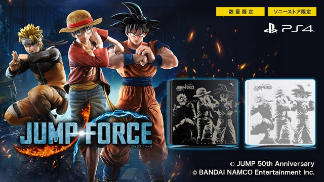 Qoo News] Jump Force Limited Edition PS4 Top Covers