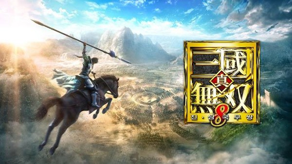 dynasty warriors 9 mobile