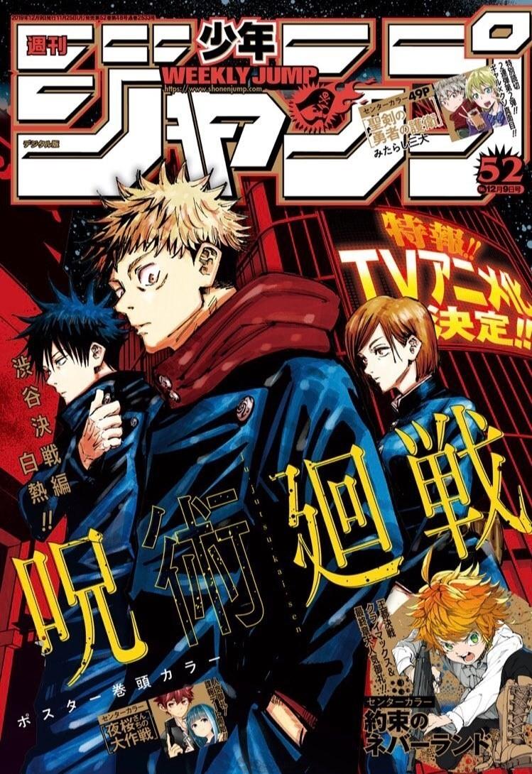 Jujutsu-Kaisen-cover