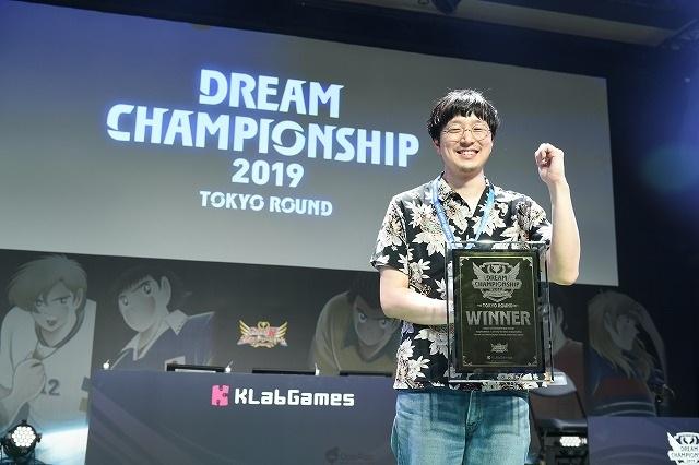 夢幻隊伍 世界賽東京預賽