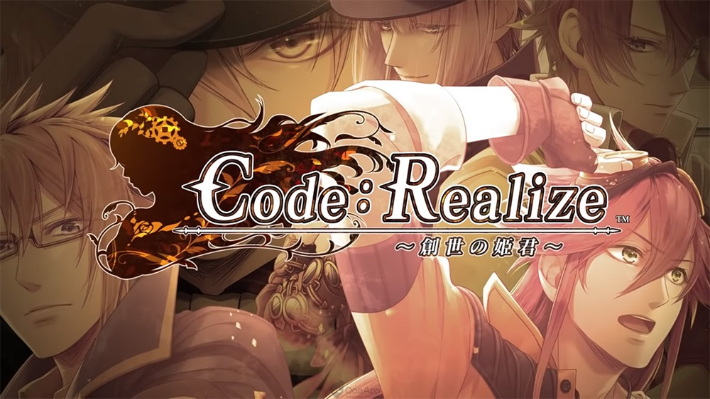 Code:Realize ~創世的公主~