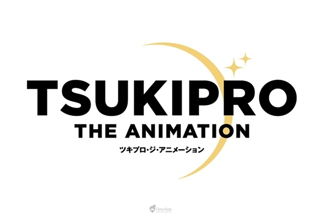 TSUKIPRO第二季