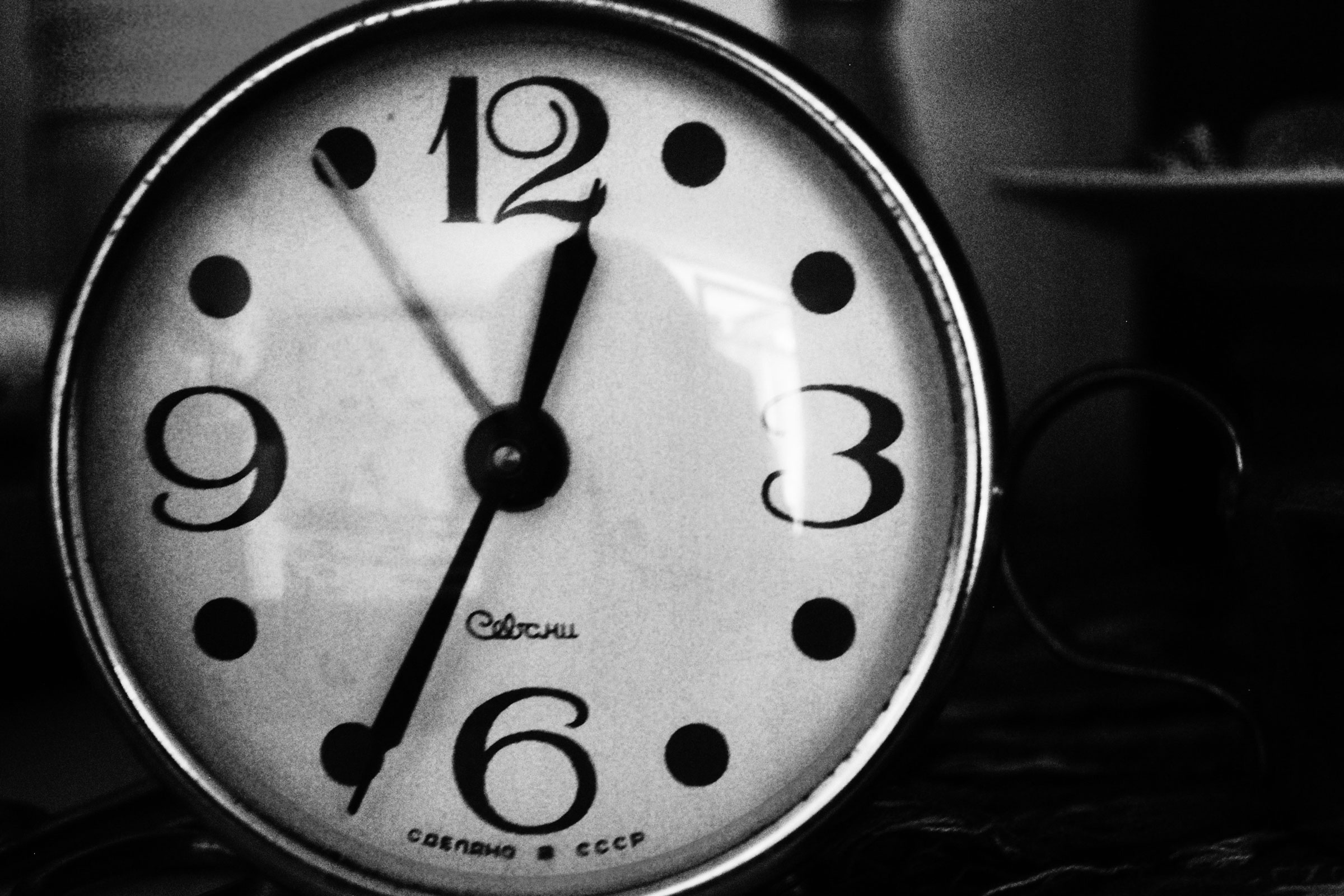 <p>This is a clock. Don't forget to fall back on Sunday, Nov. 4.</p>
