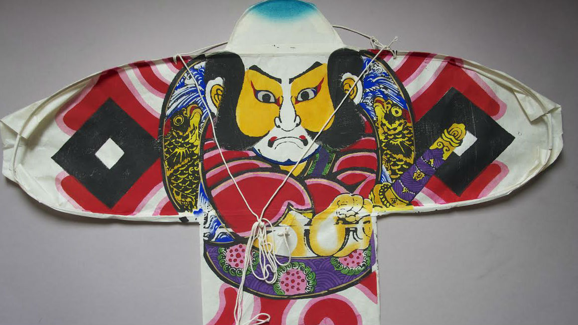"""<p>The """"Yakko"""" -- or Footmankite -- is a popular style of kite in Tokyo, Japan.</p>"""