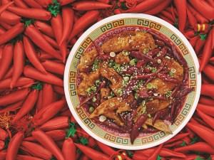 mcf---chongqing-chicken-wings