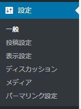 日付表示変更画面