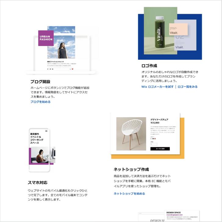 WIX_ホームページ作成|wp-hp.toruchang-design.com【TORU CHANG DESIGN】WordPressブログ・ホームページの作り方|WordPress初心者・HP制作・HPリニューアル