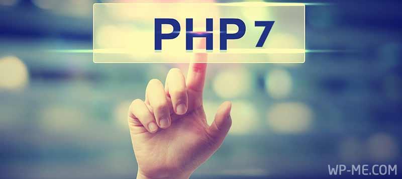 PHP 7 WordPress Hosting from GreenGeeks