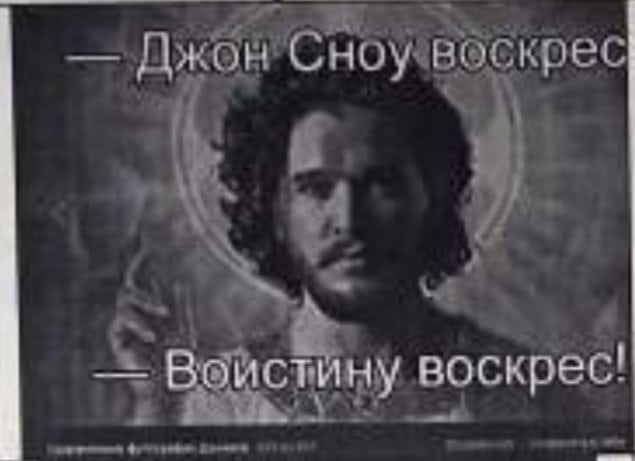 19 Year Old Russian Student Faces Prison For Meme Comparing Jesus