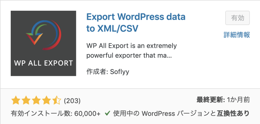 WP All Export