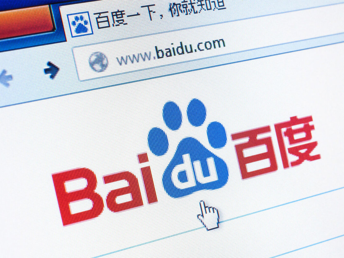 Baidu App Store Now Requires ICP Licenses For All Apps