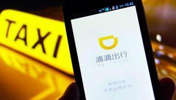 DiDi Taxi en Colombia – La app para taxistas
