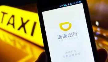 DiDi Taxi en México – Taxistas pueden sumarse a la app