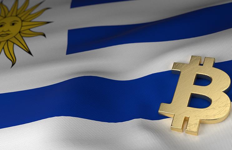 Conoce Popu Coin, la primera criptomoneda uruguaya