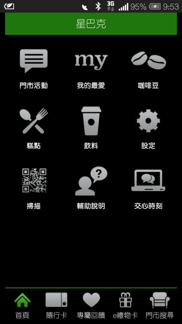 wpid-screenshot_2015-01-23-09-53-41.png