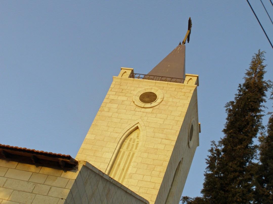 ST. JOSEPH'S AMMAN