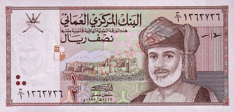 third most expensive currency in the world Omani Rial