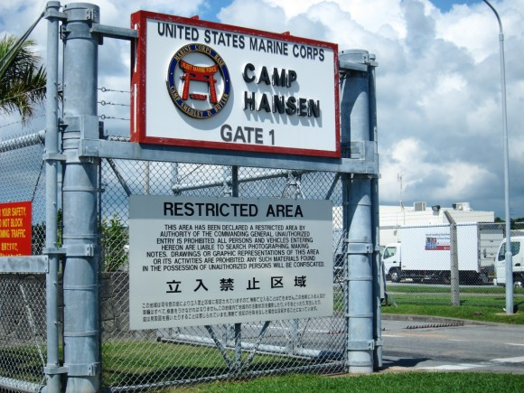 キャンプハンセン入り口GATE1