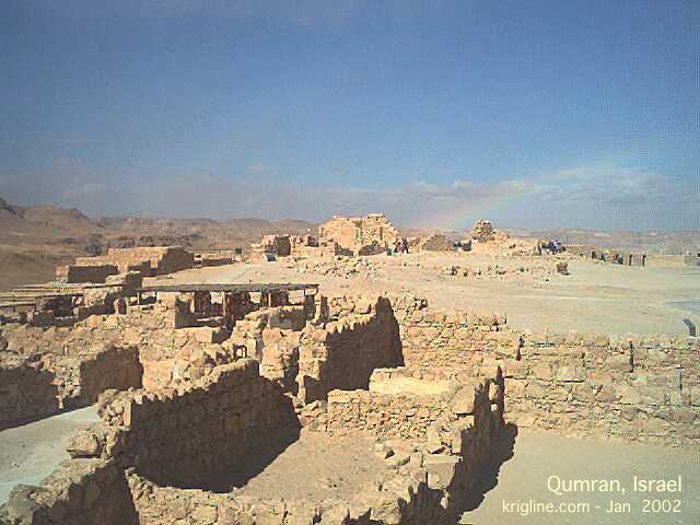 "I think this is Qumran (though it might be atop Masada). Qumran was a desert community in the first century, and the place where ""The Dead Sea Scrolls"" were found 1900 years later. Masada was a famous fortress and palace in the first century."