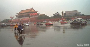 In spite of the rain, it was nice to see familiar places like the Forbidden City (also called the Imperial Palace or Gu-gong).