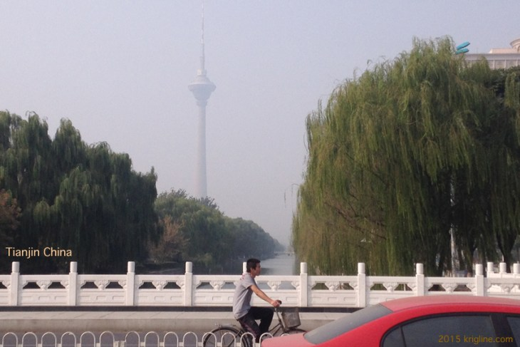 I remember taking Andrew to this tower in 1999. It is about 1.5 miles away, as the haze flies.