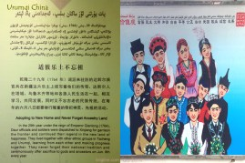 """The Xinjiang Uygur Autonomous Region is home to a number of China's ethnic minorities, including many Muslims (like the Uygurs). I liked this poster, showing some of the groups. On the left, you see a panel in a very nice museum, talking about a group of Chinese who were sent to the area before the time of America's revolution. Like them, we have """"adopted"""" our new home, without forgetting our old homeland."""