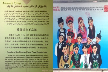 "The Xinjiang Uygur Autonomous Region is home to a number of China's ethnic minorities, including many Muslims (like the Uygurs). I liked this poster, showing some of the groups. On the left, you see a panel in a very nice museum, talking about a group of Chinese who were sent to the area before the time of America's revolution. Like them, we have ""adopted"" our new home, without forgetting our old homeland."