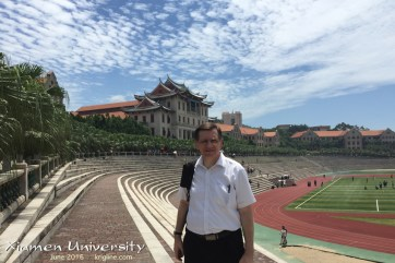 """The """"Da-li-tang"""" at XMU has been the largest indoor auditorium at a Chinese university for many decades. It's also an iconic, beautiful building!"""