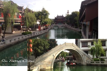 """In addition to a fire-filled evening celebration, we got to see the city of Qu Xiong. It has about a million people, including suburbs (a """"small"""" city in China)."""