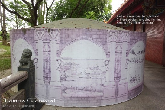 This is behind the elaborate mausoleum, containing the bones of Dutch soldiers from the 1661 battle. We were told that General Zheng was so impressed by their bravery that he honored them with this ossuarium, which has been preserved to this day.